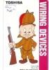 ELMER FUDD- Cartoon - Comics (1)  Warner Bros. - BD