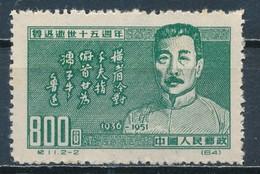 °°° CINA CHINA - Y&T N°919 - 1951 °°° - 1949 - ... People's Republic