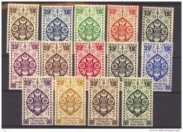 Inde  :  Yv  217-30  ** - Indië (1892-1954)