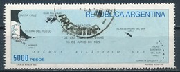 °°° ARGENTINA - Y&T N°1296 - 1982 °°° - Argentina
