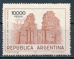 °°° ARGENTINA - Y&T N°1317 - 1982 °°° - Gebraucht