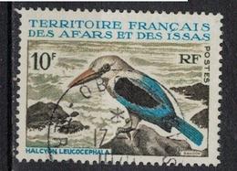 AFARS ET ISSAS      N°  YVERT   329     OBLITERE       ( O   2/47 ) - Afars & Issas (1967-1977)