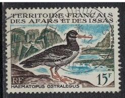 AFARS ET ISSAS      N°  YVERT   330     OBLITERE       ( O   2/47 ) - Afars & Issas (1967-1977)