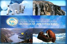 2320 Joint Release Of The Communications Administrations Of The RCC Member Countries Nature Reser Stamp Card Moscow 2018 - 1992-.... Fédération