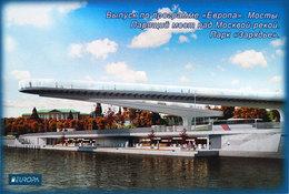 2319. Release On The Program Europe Bridges Stamp Card Moscow 2018 - 1992-.... Fédération