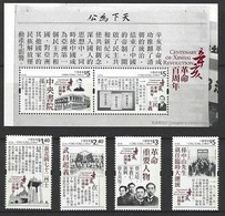 Hong Kong 2011 Xinhai Revolution Stamps & S/s Newspaper Sun Yat-sen Famous Book College School - Other