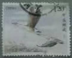 China 2018 Birds 1v Used - 1949 - ... Repubblica Popolare