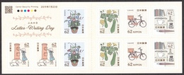 (ja1292) Japan 2019 Letter Writing Day 62y MNH Bicycle Dog Cucumber - 1989-... Emperor Akihito (Heisei Era)
