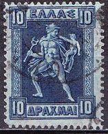 GREECE 1911-12 Hermes Engraved Issue Key Value 10 Dr. Darkblue Vl. 226 With Privat Perforation - Gebruikt