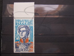 VEND BEAU TIMBRE DES T.A.A.F. N° 62 + BDF , XX !!! (a) - Unused Stamps