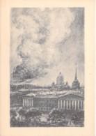 WWII WW2 Original Postcard Soviet URSS Patriotic Propaganda FREE STANDARD SHIPPING WORLDWIDE (8) - Russie