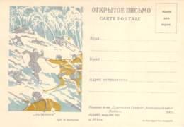 WWII WW2 Original One-sided Postcard Soviet URSS Patriotic Propaganda FREE STANDARD SHIPPING WORLDWIDE (8) - Russland