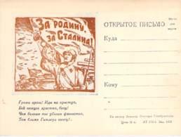 WWII WW2 Original One-sided Postcard Soviet URSS Patriotic Propaganda FREE STANDARD SHIPPING WORLDWIDE (8) - Russie