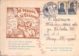 WWII WW2 Original One-sided Postcard Soviet URSS Patriotic Propaganda FREE STANDARD SHIPPING WORLDWIDE (8) - Russia