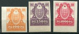 Russie * N° 150 à 152 - An. De La Révolution D' Octobre - 1917-1923 Republic & Soviet Republic