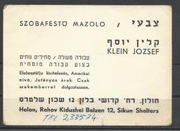 Israel, Holon, Klein Jozsef Decorator. - Cartoncini Da Visita