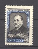 Russie  :  Yv  2050  ** - 1923-1991 USSR