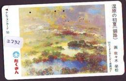 Télécarte Japon *  PEINTURE FRANCE * ART  (2232)  Japan * Phonecard * KUNST TELEFONKARTE - Painting