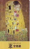 Télécarte Japon *  PEINTURE FRANCE * ART  (2237) * Japan * Phonecard * KUNST TELEFONKARTE - Schilderijen