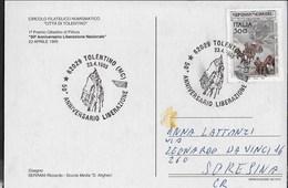 ANNULLO SPECIALE - TOLENTINO (MC) - 23.04.1995 - 50° ANNIVERSARIO LIBERAZIONE SU CARTOLINA MANIFESTAZIONE - 1991-00: Marcofilie