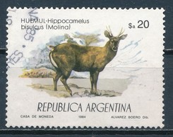 °°° ARGENTINA - Y&T N°1425 - 1984 °°° - Argentina