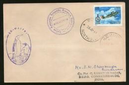 India 1994 Antarctica 13th Scientific Expedition Cover Maitri P.O Cancel # 7237c - Forschungsprogramme