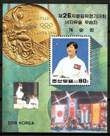 Korea North 1997 Corea / Olympic Games Atlanta 1996 MNH Juegos Olimpicos Olympische Spiele / Cu13003  34-48 - Sommer 1996: Atlanta