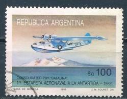 °°° ARGENTINA - Y&T N°1461 - 1985 °°° - Argentina
