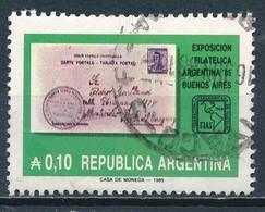 °°° ARGENTINA - Y&T N°1483 - 1985 °°° - Argentina