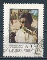 °°° ARGENTINA - Y&T N°1492 - 1985 °°° - Argentina