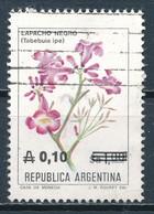 °°° ARGENTINA - Y&T N°1548 - 1986 °°° - Argentina