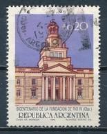 °°° ARGENTINA - Y&T N°1555 - 1986 °°° - Argentina