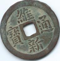 Vietnam - Annam - French - ND (1901-1916) - 10 Cash - Duy Tan - KM652 - Vietnam