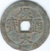 Vietnam - Annam - French - ND (1926-1946) - 10 Cash - Bao Dai - KM664 - Vietnam