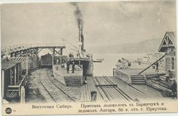 66-730 Россия Russland Russia Siberia Baranchuk Angara Irkutsk - Russia