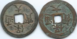 Vietnam - Annam - French - ND (1926-1946) - 10 Cash - Bao Dai - KM664 - Thick & Thiner Lettering - Vietnam