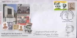 India 2016  INA Commander  Netaji Subhash Chandra Bose Tiger Flag Special Cover With Label  #15682  D  Inde Indien - India