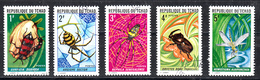Tsjaad 1972 Mi Nr 510 - 514 Insecten En Spinnen, Insects And Spiders - Tsjaad (1960-...)