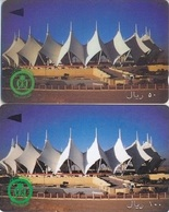 Saudi Arabia, GPT Magnetic Phone Card, Pilgrims Airport (SR 50&100) - Arabia Saudita