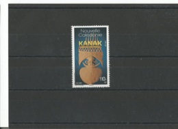 NVLLE CALEDONIE 2014 - YT 1213 - NEUF SANS CHARNIERE ** (MNH) GOMME D'ORIGINE LUXE - Nuevos
