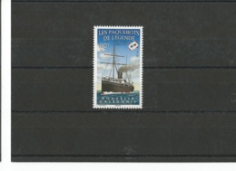 NVLLE CALEDONIE 2017 - YT 1303 - NEUF SANS CHARNIERE ** (MNH) GOMME D'ORIGINE LUXE - Nuevos