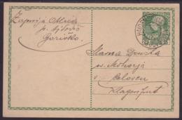 Haidenschaft - Ajdovščina, On 5 Hel Postcard - 1850-1918 Empire