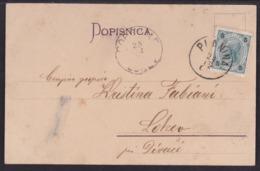 Planina, On Picture Postcard, Ca 1903 - 1850-1918 Empire