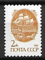RUSSIE  /   URSS    -   1991 .  Y&T N° 5836 **.    Bateau  /  Train  /  Diligence - 1923-1991 URSS