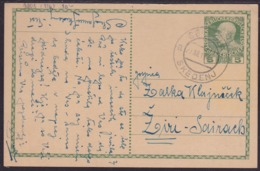 Servoja - Škedenj, On Postcard,  1915 - 1850-1918 Empire