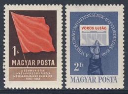 "Hungary Ungarn 1958 Mi 1559 /60 YT 1264 /5 SG 1540 /1 ** 40th Ann. Hungarian Communist Party + ""Red Journal"" / Zeitung - Hongarije"