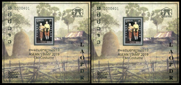 411 - Laos 2019  Bloc Feuillet / S-Sheet  New Issue ASEAN Lao Costume  Perf & Imperforate - Laos