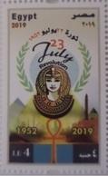 Egypt- 23 July Revolution 2019 - Unused Stamp MNH -  [2019] (Egypte) (Egitto) (Ägypten) (Egipto) (Egypten) Africa - Égypte