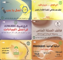 Saudi Arabia, GPT Magnetic Phone Card, Lot Of 6-Cards With Slogans - Arabie Saoudite