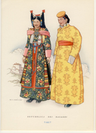 Classic Characters - Illustrated And New - Tibet